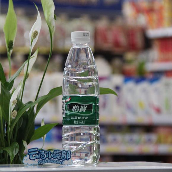怡宝矿泉水瓶简笔画