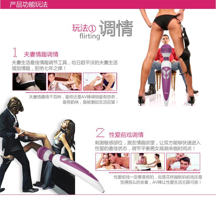 _雷霆av棒棒充电震动按摩棒女性用g点刺激自慰器情趣