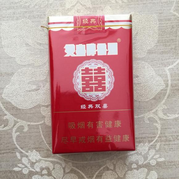 求解外包装是软双喜,烟丝是经典的,烟嘴 双喜牌香烟有没有一