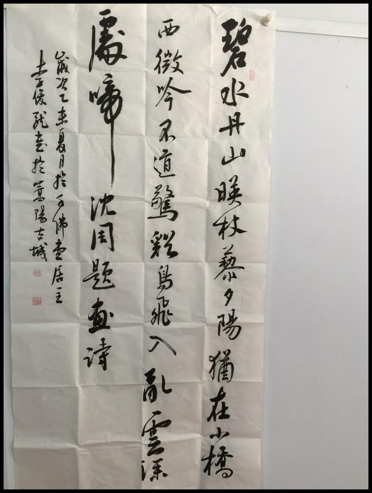 中堂书法行书客厅书法作品四尺手写毛笔字画对联图片
