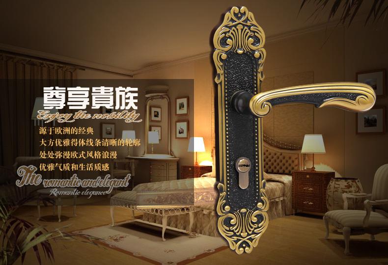欧式门锁三件套装室内卧室房门锁木门锁防盗芯复古黑