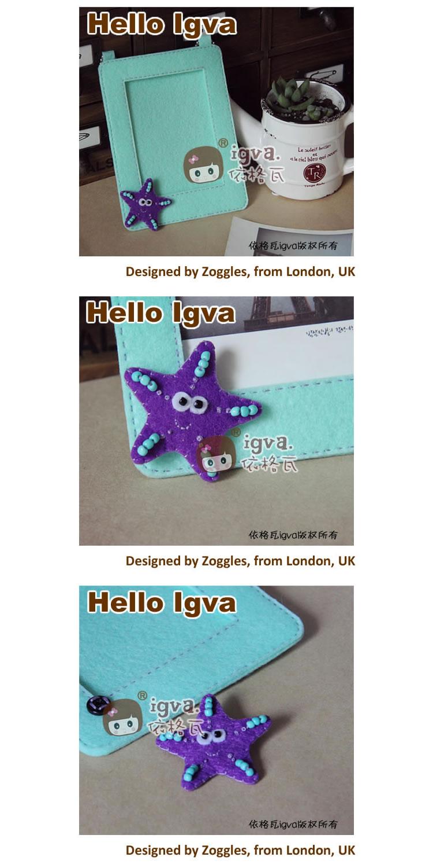 依格瓦 不织布材料包 布织布 diy手工 满包邮 夏日海星相框