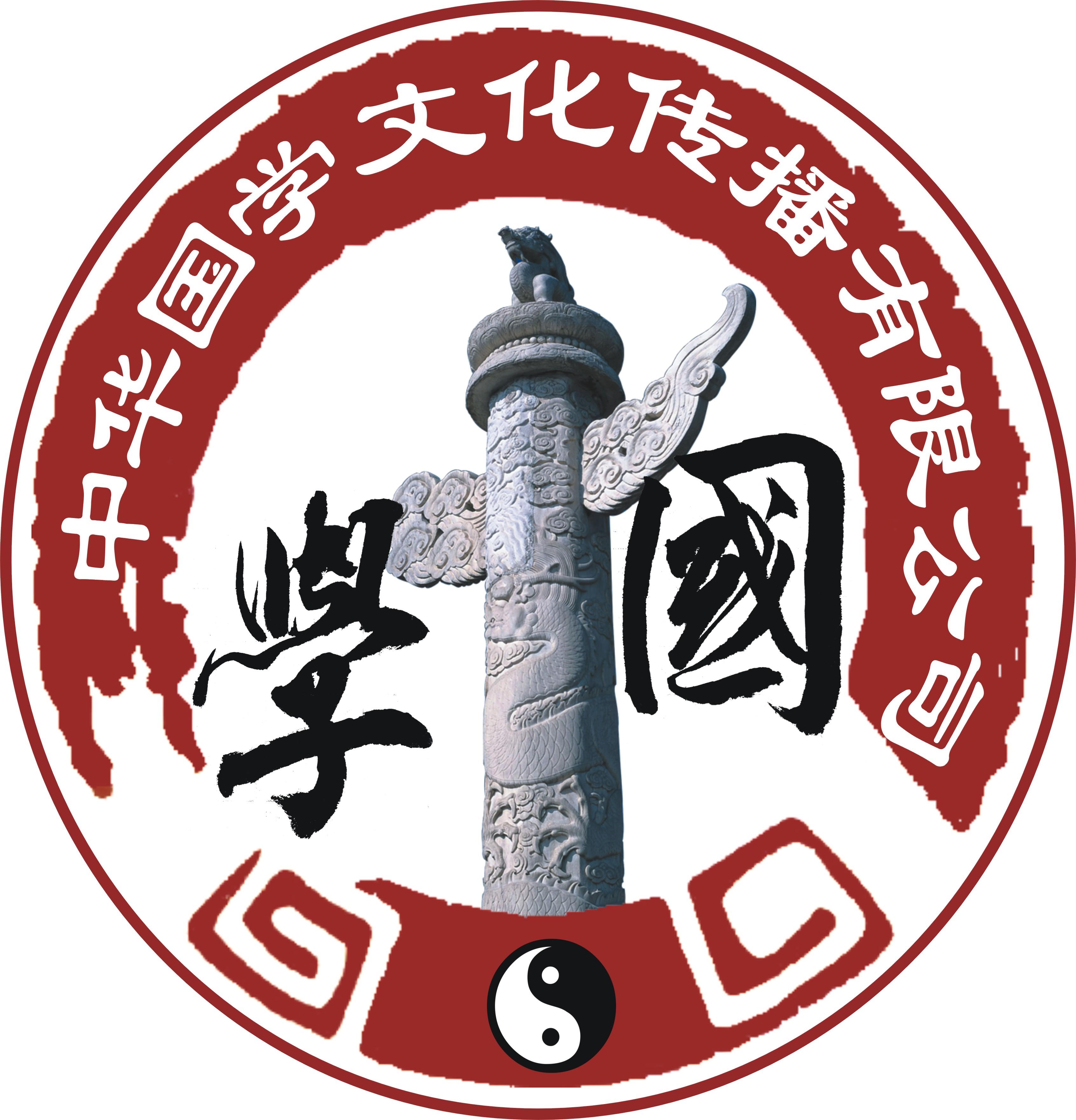 国学幼儿园logo图片大全