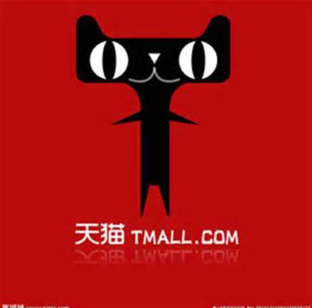 淘宝天猫双十一网购狂欢节psd素材下载免费下
