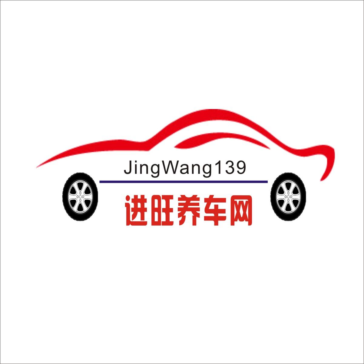 logo logo 标志 设计 矢量 矢量图 素材 图标 1202_1202