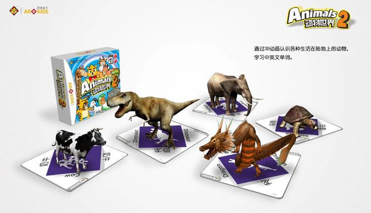 小熊尼奥的梦镜盒子 立体早教儿童看图识字卡片 动物世界2