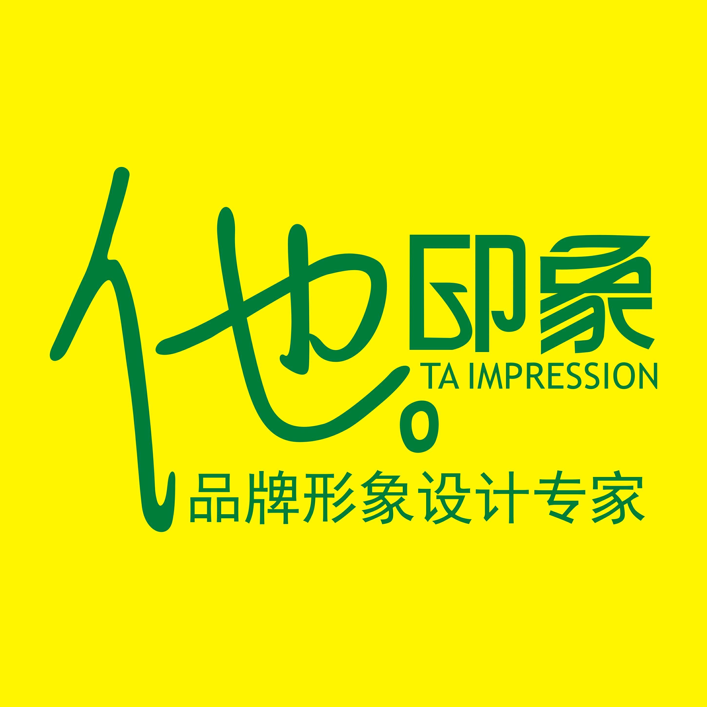 店面logo设计图片欣赏展示