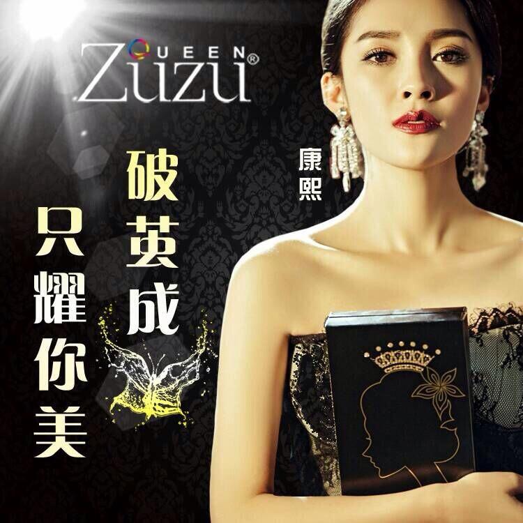 【cbb】zuzu品牌专卖店