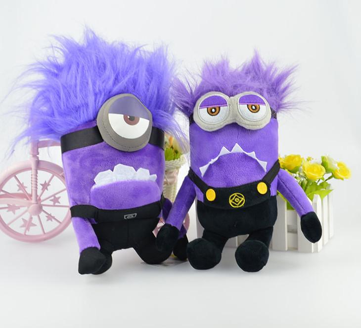 紫色小黄人毛绒玩具可爱女生生日礼物儿童玩偶