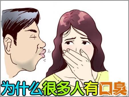 口干口苦口臭无唾液,舌中间脱苔,舌后跟和两侧舌苔厚且黄,大便气味重