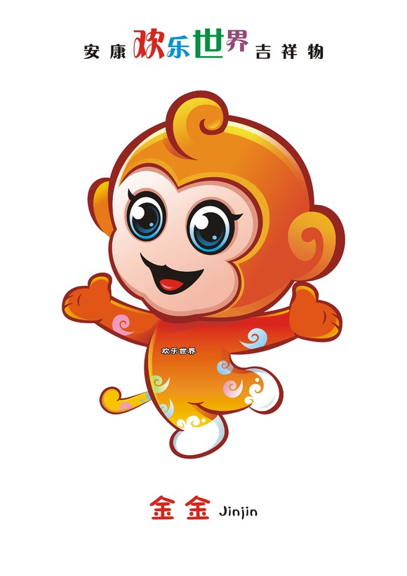 """""""猴""""是中国传统吉祥动物,自古就有""""封侯挂印,马上封侯""""等吉祥美语"""