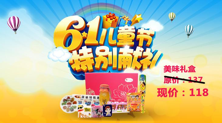 """听交响乐奏响""""动物狂欢""""为庆祝""""六一""""国际儿童节,深圳交响乐团精心"""