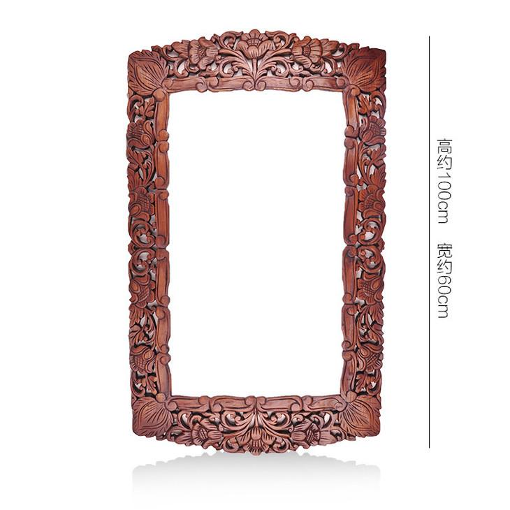 东南亚风情实木创意雕花镜框