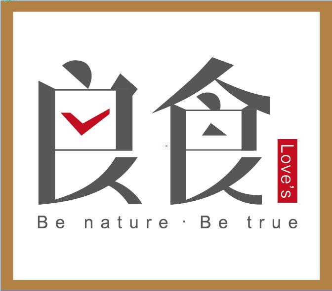 logo 标识 标志 设计 矢量 矢量图 素材 图标 672_590