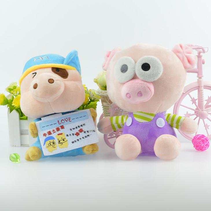 小猪猪毛绒玩具可爱女生生日礼物儿童玩偶