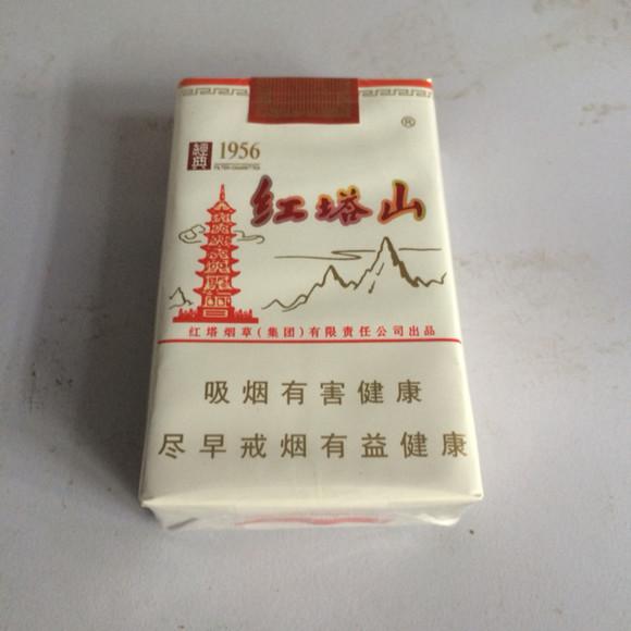 红塔山香烟 - 便利店online
