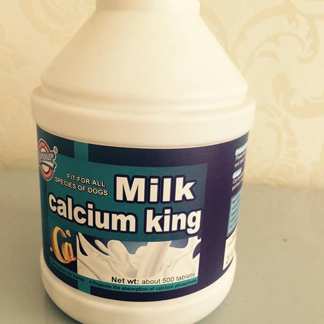 相关搜索 钙片迅雷下载 钙片 迅雷 迅雷gv钙片资源 巴士钙片