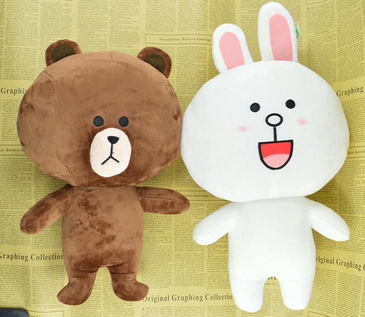 大白兔与大熊毛绒玩具可爱女生生日礼物儿童玩偶