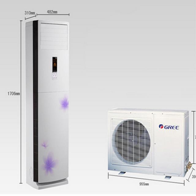 格力空调 单冷暖 节能定频柜机