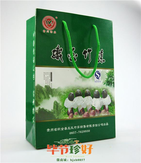 包装 包装设计 设计 580_671