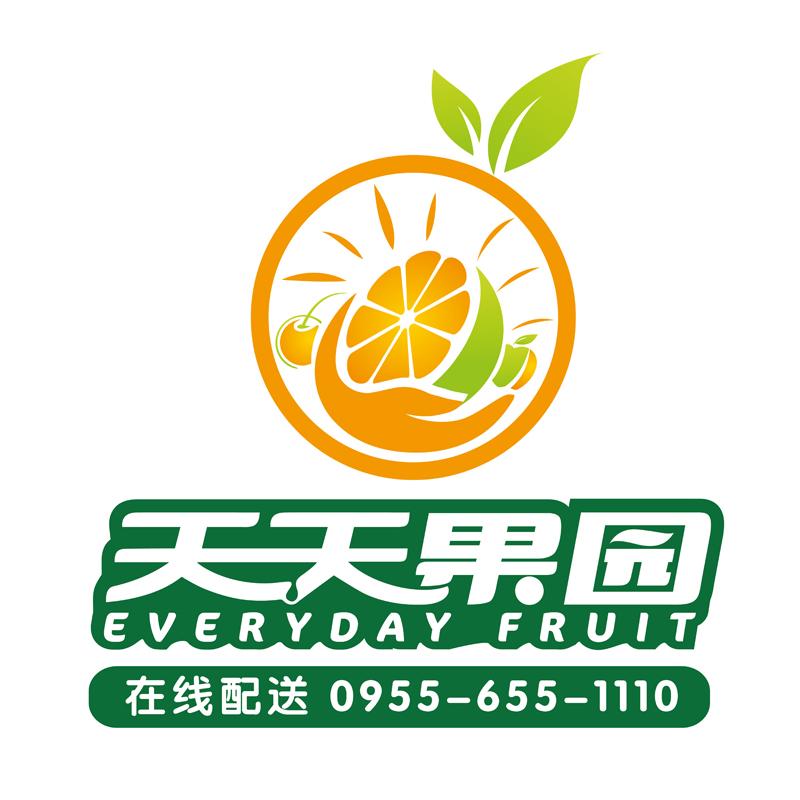 中卫天天果园专业做新鲜水果图片