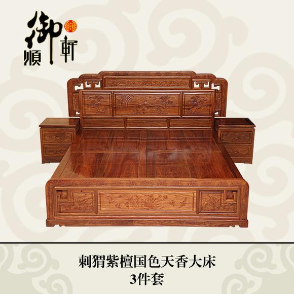 实木床储物床国色天香大床红木