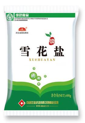 不适宜食用加碘盐_加碘盐(500g/袋)