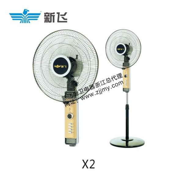 新飞 电风扇系列 x2