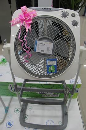 艾美特电风扇fb3042t2