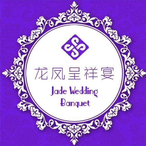 清朝婚礼矢量图
