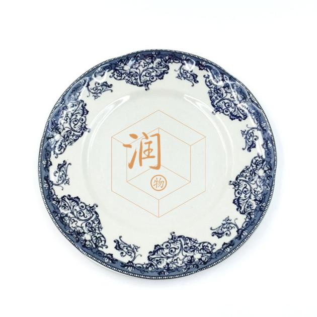 【润物舍】盘边花纹装饰早餐盘平盘