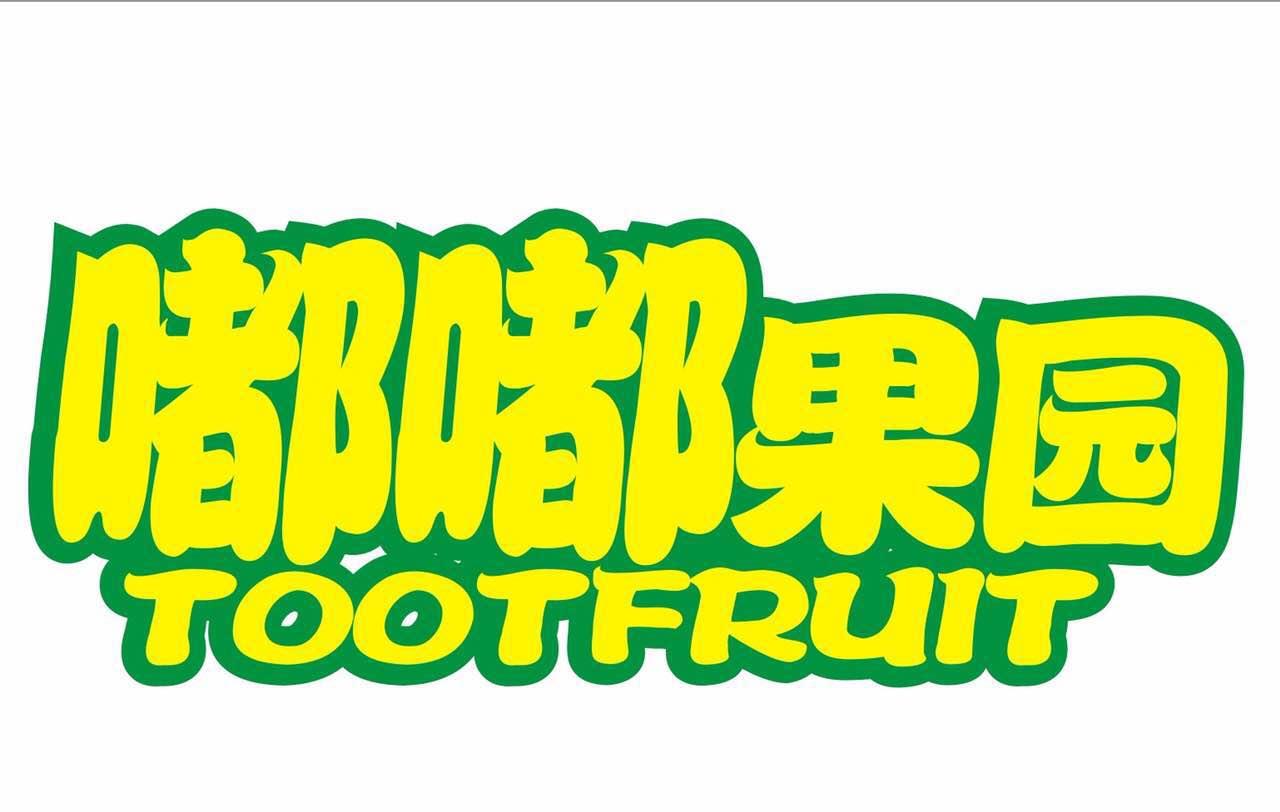 【越南】红芯火龙果图片