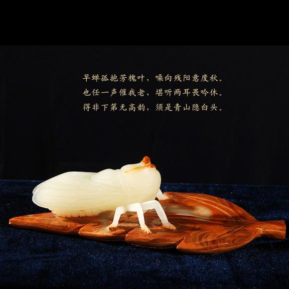 一鸣惊人 蝉 玉石雕刻工艺品