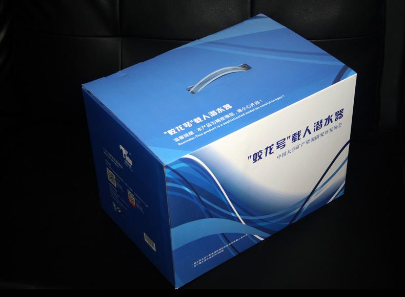 设计包装设计包装卫生用品790_581女朋友情趣买面具了图片