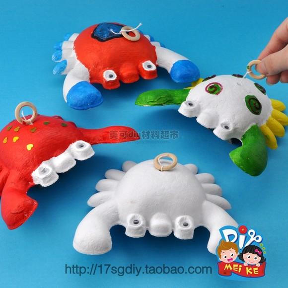 白坯拉线乌龟儿童幼儿园手工diy材料批发美可diy创意艺智趣味玩具