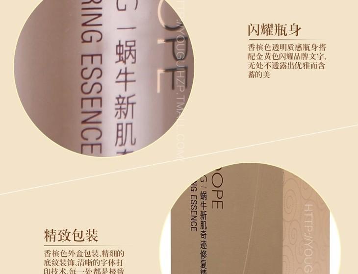珀薇柔肤多效bb霜35g 隔离裸妆遮瑕强粉底保湿控油