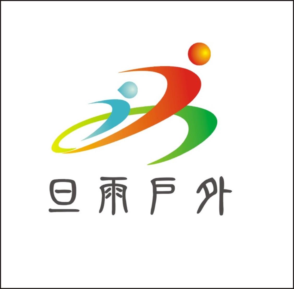 励志小人矢量图标素材_奔跑logo-励志奔跑的logo|组logo|奔跑的小人logo说明|奔跑logo图片|剑logo