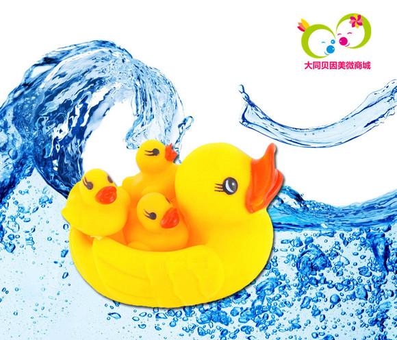 会游泳的可爱bb叫母子戏水鸭 小鸭子戏水 一大三小网鸭 无毒无味