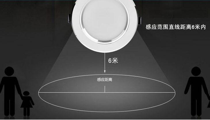 微波感应筒灯 - 佳和智能照明系统