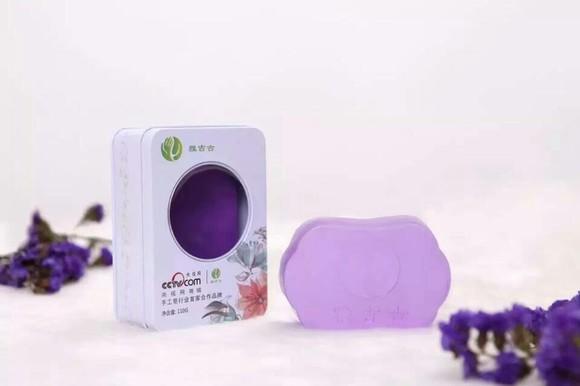 雅吉古茶树手工植物精油皂