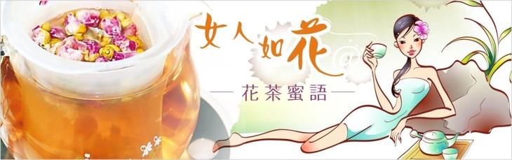药店夏季花茶手绘pop