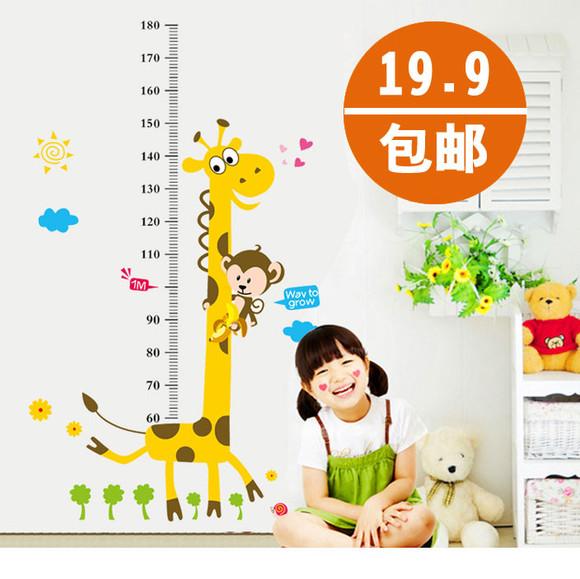 g款:大象,d款:长颈鹿小蚂蚁,e款:绿树小动物,j款:长颈鹿小动物,l款