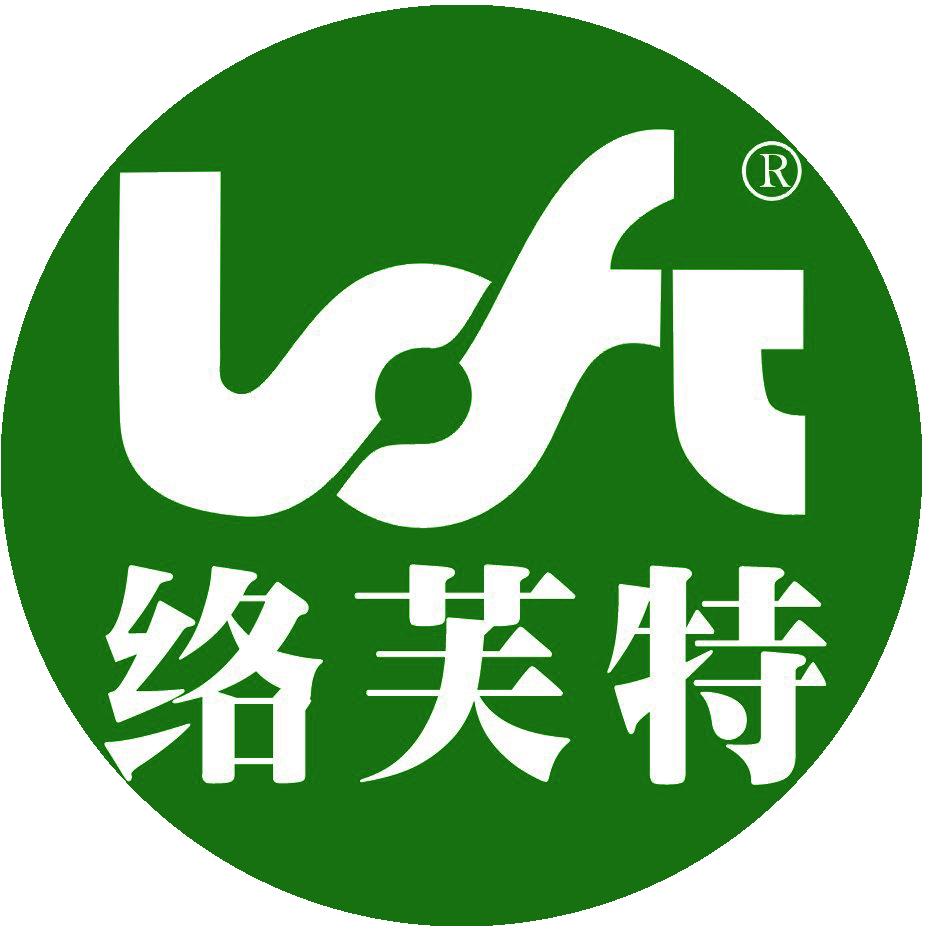 络芙特生鲜号是络芙特公司以蔬菜,水果,海鲜