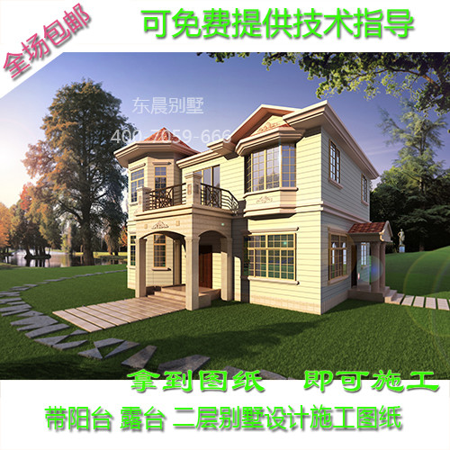 a115】二层带阳台及露台自建房别墅设计建筑施工图纸
