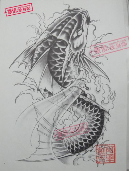 鱼手绘素描