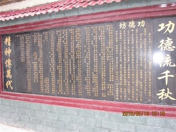 江西樟树吴城光裕堂