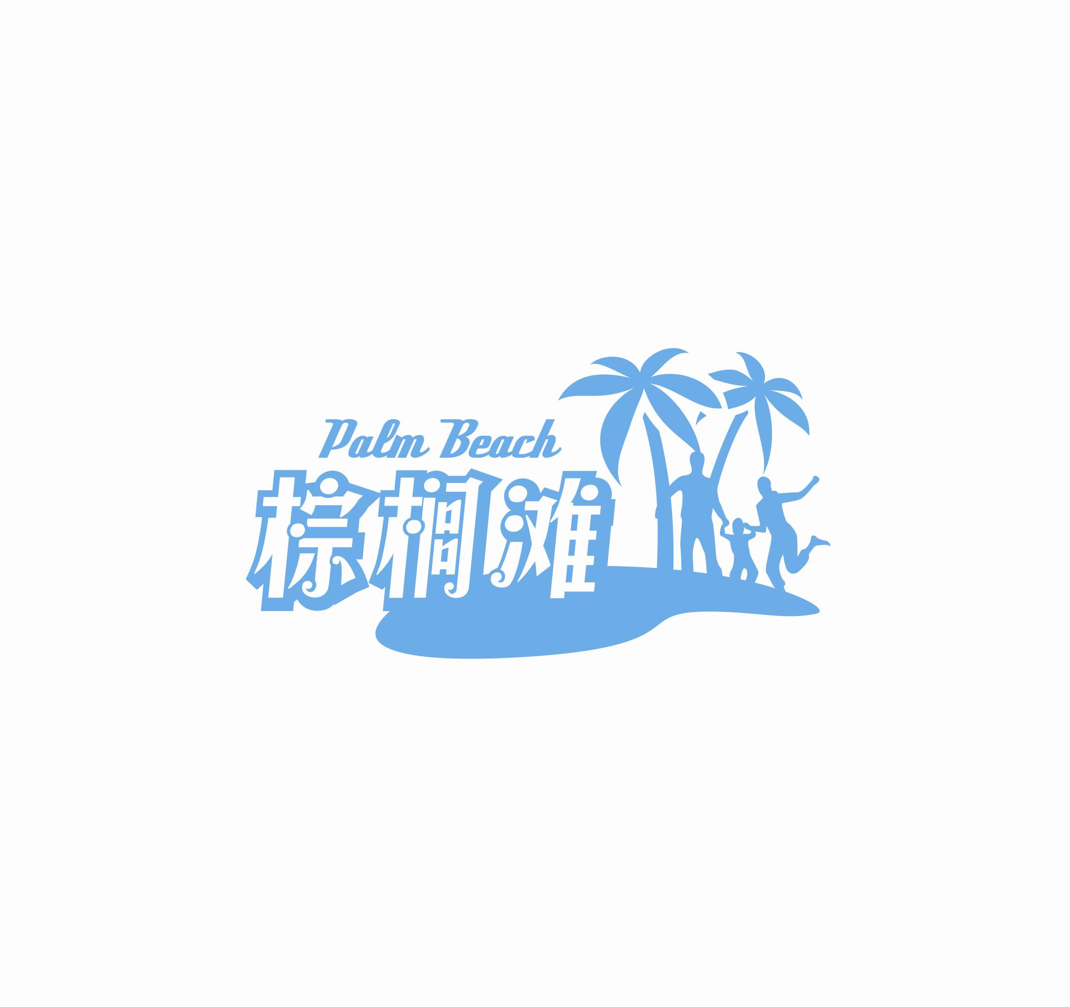 布森林 logo