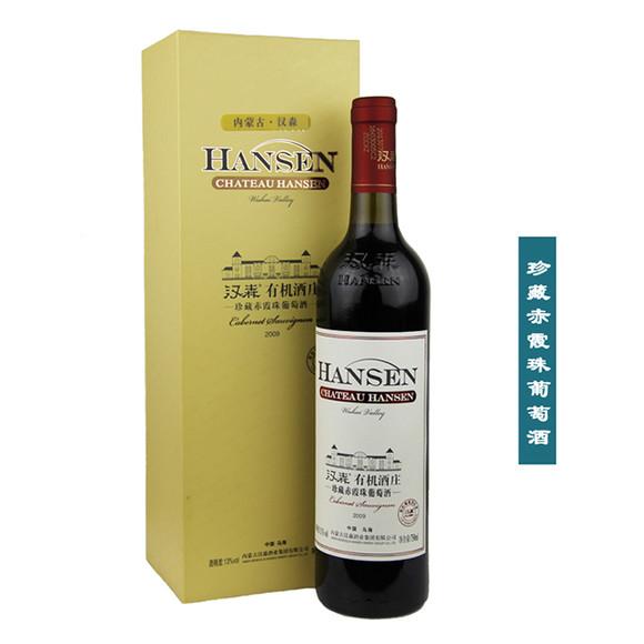 汉森珍藏赤霞珠葡萄酒图片