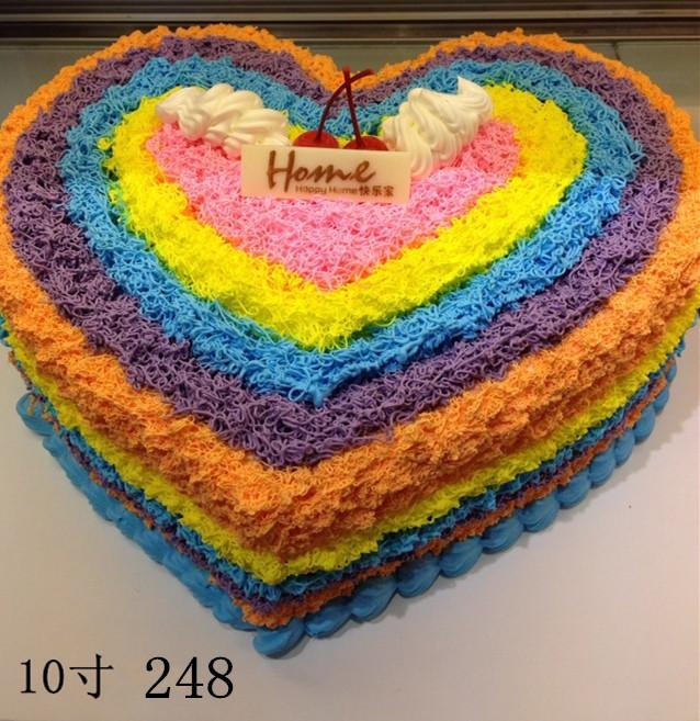 【彩虹桃心】创意蛋糕!榆林市区免费送货上门