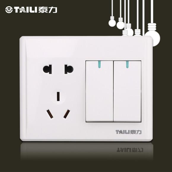 泰力明装开关插座 86型ma家用五孔电源插座面板带双开